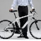 Yamaha Hybrid Bicycle